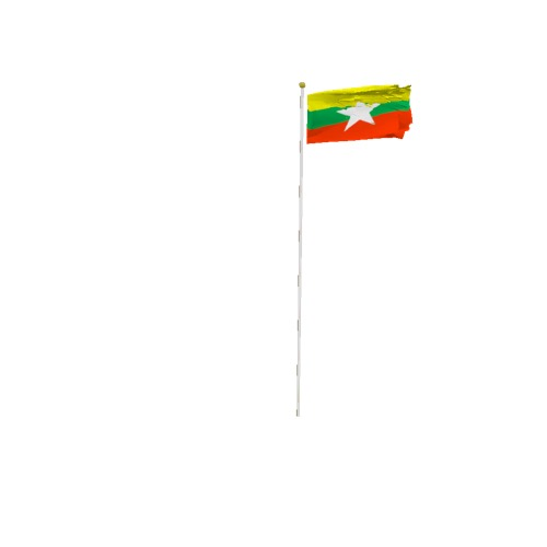 Screenshot of Flag, Myanmar